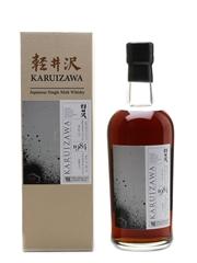 Karuizawa 1984 Cask #5410