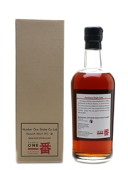 Karuizawa 1980 Cask #6476 Bottled 2014 - La Maison Du Whisky 70cl / 63%