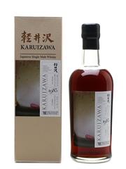 Karuizawa 1985 Cask #2364