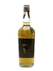 Chartreuse Green 'El Gruno' Bottled 1965-1966 - Tarragona 75cl / 55%