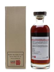 Karuizawa 1984 Cask #3186 Bottled 2012 - p9.com.tw 70cl / 58%