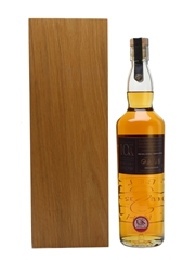 Glen Scotia 1973 - 1 of 1 Donated By Loch Lomond Distillers 70cl / 46.1%