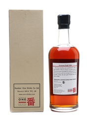 Karuizawa 1981 Cask #136 Bottled 2014 - La Maison Du Whisky 70cl / 55.3%