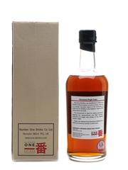 Karuizawa 1981 Sherry Cask #6256 Bottled 2011 70cl / 57.5%