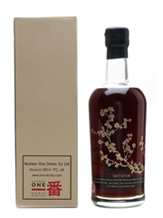 Karuizawa 1983 Cask #3557 Nepal Charity Appeal - The Whisky Exchange 70cl / 59.1%