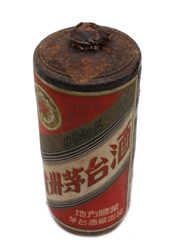 Moutai 1955  50cl