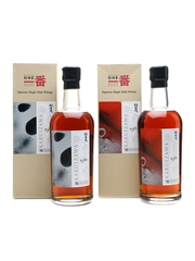 "Karuizawa 1980 & 1981 ""Artifices Series"" LMdW"