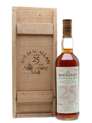 Macallan 1969 25 Year Old Anniversary Malt