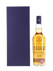 Royal Lochnagar 1988 30 Year Old - Bottle Number 015 Cask of HRH The Prince Charles, Duke of Rothesay 70cl / 52.6%