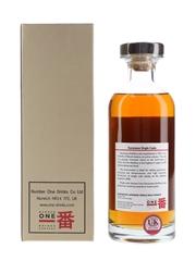 Karuizawa 1982 Cask #8497 Bottled 2012 - Speciality Drinks 70cl / 46%