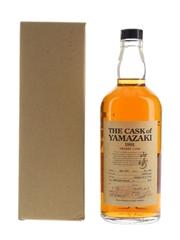 Yamazaki 1991 Sherry Cask