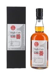 Hanyu 2000 Single Cask #359