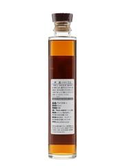 Karuizawa 1991 Cask #3206 19 Years Old 20cl / 60.8%