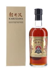 Karuizawa 1980 Gold Samurai