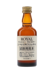 Suntory Royal 12 Year Old