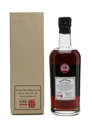 Karuizawa 1981 Cask #4943 Bottled 2014 70cl / 48%