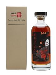 Karuizawa Bourbon Cask #8897