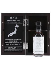 Karuizawa 1984 Bottled 2018 - Hong Kong Miniature Liquor Club 5cl / 60.2%