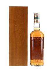 Bowmore Blair Castle Horse Trials 2004 Commemorative Bottling 70cl / 40%