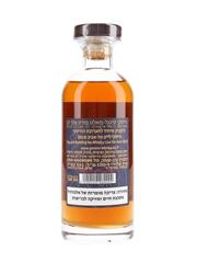 Port Ellen 1979 37 Year Old Goren's Whisky Whisky Live Tel-Aviv 70cl / 44.8%