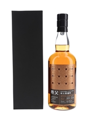 Chichibu 2011 Imperial Stout Cask #3537 Bottled 2018 - The Whisky Exchange 70cl / 59.5%