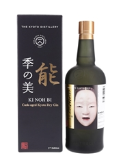 Ki Noh Bi Kyoto Dry Gin 3rd Edition Noh Mask Masukami