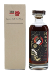 Karuizawa 31 Years Old Cask #3555 Sherry Cask 70cl / 60.6%