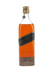 Johnnie Walker 12 Year Old Extra Special