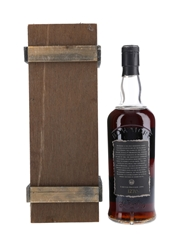 Black Bowmore 1964 2nd Edition - Bottled 1994 70cl / 50%
