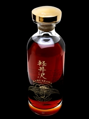 Karuizawa Ambassadors' Collection Elixir Distillers - 1 Of 2 Bottles 70cl / 59.1%