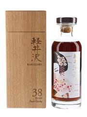 Karuizawa 38 Year Old Cask #4348