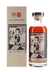 Karuizawa 1981 Cask #162 Bottled 2012 - La Maison Du Whisky 70cl / 55.8%