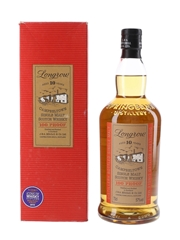 Longrow 10 Year Old 100 Proof  70cl / 57%