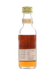 Macallan 1965 Bottled 1984 5cl / 43%