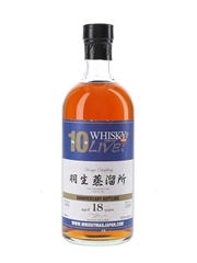 Hanyu 1991 #369 Bottled 2009 - 10th Anniversary Whisky Live Japan 70cl / 57.3%
