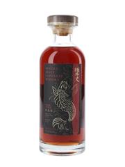 Karuizawa 1984 Cask #4021 Bottled 2012 - Speciality Drinks 70cl / 64.5%