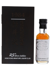 Karuizawa 1984 Bottle No. 150 Of 150