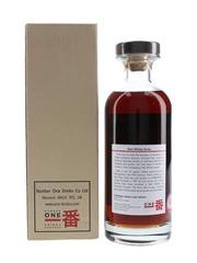 Karuizawa 1983 Noh #7576 Bottled 2012 - La Maison Du Whisky 70cl / 57.2%