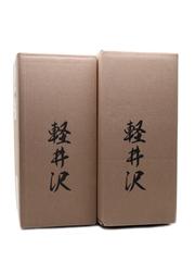 Karuizawa Raku-Yaki 1999-2000 Wealth Solutions 2 x 70cl