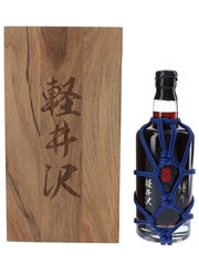 Karuizawa 1981 35 Year Old Shibari Karada Cask #4059 Bottled 2017 - Wealth Solutions 70cl / 60.6%
