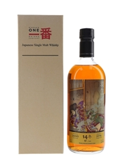 Hanyu 2000 Cask #1702 Grappa Finish