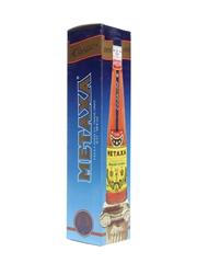 Metaxa 5 Star Bottled 1988 - Golden Centenary 70cl / 38%