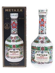 Metaxa Grand Olympian Reserve