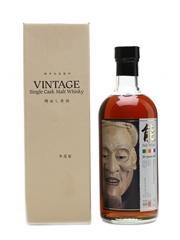 Hanyu 1988 Noh #9306