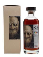 Karuizawa 1995 Noh #5004 12 Years Old - 186 Bottles 70cl / 63%