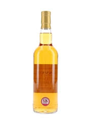 Lagavulin 1979 35 Year Old The Syndicate's Bottled 2014 70cl / 45.8%