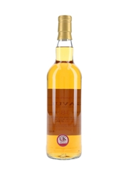 Lagavulin 1979 38 Year Old The Syndicate's Bottled 2017 70cl / 46.3%