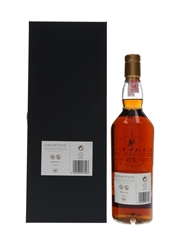 Lagavulin 25 Year Old 200th Anniversary 70cl / 51.7%