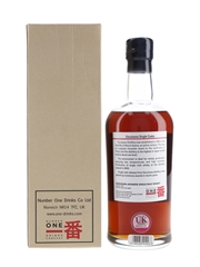 Karuizawa 1984 Cask #3663 Bottled 2013 - Speciality Drinks 70cl / 56.8%