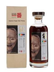 Karuizawa 1981 Noh Cask #4333 94 Bottles - LMdW 70cl / 66.3%